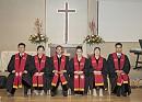 목사 임직자들